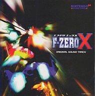 【中古】アニメ系CD F-ZERO X オリジナルサウンドトラック【エントリーでポイント10倍!(12月スーパーSALE限定)】