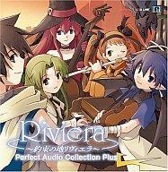 【中古】アニメ系CD Riviera~約束の地リヴィエラ~ Perfect Audio Collection Plus