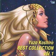 【中古】アニメ系CD 古代 祐三 BEST COLLECTION Vol.1