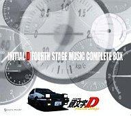 【中古】アニメ系CD 頭文字[イニシャル]D FOURTH STAGE MUSIC COMPLETE BOX[限定版]