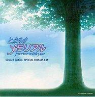 【中古】アニメ系CD ときめきメモリアル ~forever with you~ Limited Edition SPECIAL DRAMA CD