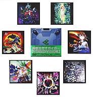 【中古】アニメDVD 勇者王ガオガイガー HALF BOX DIVISION 2