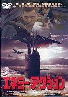 中古 洋画DVD エネミー パイオニア 5%OFF 希少 '99米 アクション