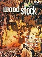 中古 洋画DVD バーゲンセール ウッドストック 期 愛と平和と音楽の3日間 定番 WHV