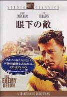 中古 毎週更新 洋画DVD 眼下の敵 '57米 即日出荷