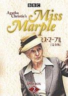 【中古】海外TVドラマDVD ミス・マープル DVD-BOX(2)