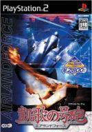 【中古】PS2ソフト 凱歌の号砲 AIR LAND FORCE