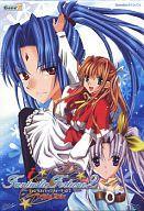 【中古】Windows2000/XP DVDソフト ファンタスティックフォーチュン2☆☆☆(トリプルスター)