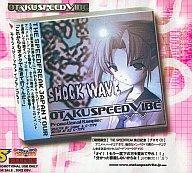 【中古】同人音楽CDソフト OTAKUSPEEDVIBE SAMPLER / 日本國民