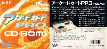 【中古】PCエンジンハード アーケードカード PRO (箱説なし)