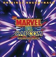 【中古】CDアルバム MARVELVS CAPCOMクラッシュオブスーパーヒーローズ オリジナルサウンドトラック