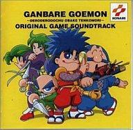 【中古】アニメ系CD がんばれゴエモンでろでろ道中