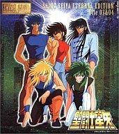 【中古】アニメ系CD ETERNAL EDITION SAINT SEIYA File No.3&4 聖闘士星矢