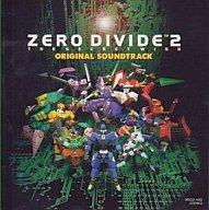 【中古】アニメ系CD ZERO DIVIDE 2 オリジナルサウンドトラック
