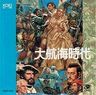 【中古】CDアルバム 大航海時代