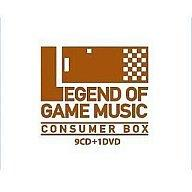 【中古】アニメ系CD GAME SOUND SERIES SOUND LEGEND SERIES 「LEGEND GAME OF GAME MUSIC ~CONSUMER BOX~」, 小さいお仏壇の専門店BUSSE:360563ca --- sunward.msk.ru