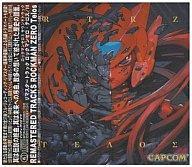 【中古】アニメ系CD ロックマンゼロ3 サウンドトラック -リマスタートラック ロックマンゼロ・テロス-