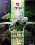 【中古】フィギュア 1/60 完全変形 VF-1A 柿崎機 「超時空要塞マクロス~愛・おぼえてますか~」【タイムセール】