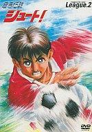 【中古】アニメDVD 蒼き伝説シュート! コンプリートBOX 2