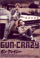 中古 4年保証 洋画DVD 即出荷 ガン クレイジー '92米 パイオニア