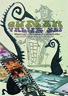 【中古】邦楽DVD Guniw Tools/Complete DVD-BOX