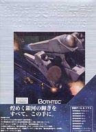 【中古】Windows98/Me/2000/XP DVDソフト 銀河英雄伝説 20th Pack with VS