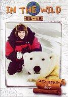 中古 その他DVD 趣味 IN WILD~野生ヘノ旅 新作通販 新品未使用正規品 THE 白クマ
