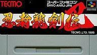 【中古】スーパーファミコンソフト 忍者龍剣伝 巴 (ACG) (箱説なし)