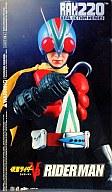 【中古】フィギュア RAH220 ライダーマン 「仮面ライダーV3」 リアルアクションヒーローズ220 No.48 購入チケット限定【タイムセール】