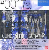 【中古】フィギュア ゼータプラス ブルー GUNDAM FIX FIGURATION #0017a「機動戦士ガンダム」【タイムセール】