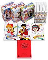 【中古】アニメDVD 姫ちゃんのリボン DVD-BOX 通常版 全3BOXセット