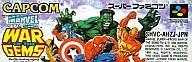 【中古】スーパーファミコンソフト マーヴル スーパーヒーローズ ウォーオブザジェム (箱説なし)