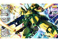 【中古】プラモデル 1/100 MG PMX-003 ジ・O 「機動戦士Zガンダム」 [0164921]