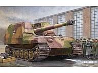 【中古】プラモデル 1/35 ドイツ軍 兵装運搬車輌 グリレ17 [00378]【タイムセール】