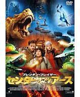 中古 洋画DVD センター おトク オブ 格安店 ジ '08米 アース