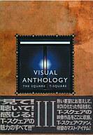 送料無料 smtb-u 中古 邦楽DVD THE ストアー SQUARE VISUAL ANTHOLOGY VOL.III ご注文で当日配送