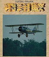 【中古】X68 5インチソフト 飛翔鮫