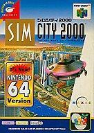 中古 新作からSALEアイテム等お得な商品満載 ニンテンドウ64ソフト SLG シムシティ2000 1年保証