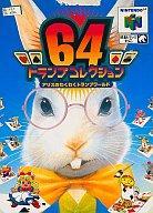 中古 大注目 ニンテンドウ64ソフト 64トランプコレクション 上品 アリスのわくわくトランプワールド