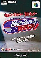 中古 日本全国 日本製 送料無料 ニンテンドウ64ソフト ウェイン 3Dホッケー グレッキー