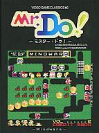【エントリーでポイント最大27倍!(6月1日限定!)】【中古】PC-9801 3.5インチソフト Mr.Do!/Mr.Do!vsUNICORNS