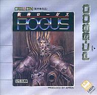 【中古】PC-9801 3.5インチソフト 獣神ローガス(SELON販売専用)