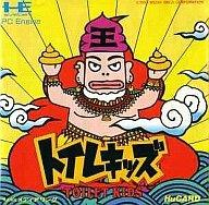 【中古】PCエンジンHuカードソフト トイレキッズ