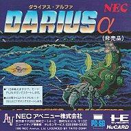 【中古】PCエンジンHuカードソフト ダライアス・アルファ