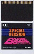 【中古】PCエンジンHuカードソフト ソルジャーブレイド スペシャルバージョン