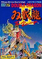 【中古】メガドライブソフト 双截龍(ダブルドラゴン)II