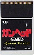 【中古】PCエンジンHuカードソフト ガンヘッド スペシャルバージョン