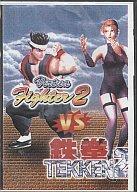 【中古】ジェネシスソフト(海外版メガドライブ) Virtua Fighter2 VS 鉄拳2