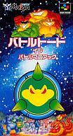 【中古】スーパーファミコンソフト バトルトードインバトルマニアック