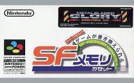 【中古】スーパーファミコンソフト メタルスレイダーグローリーディレクターズカット(SFメモリカセット) プリライト版